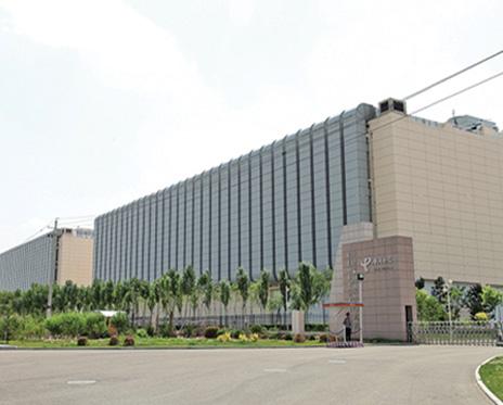 China telecom cloud computing information Neimenggu park