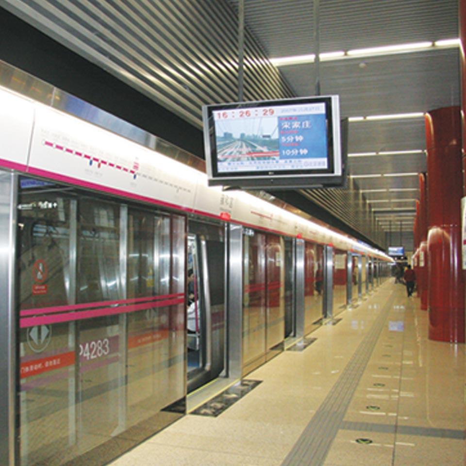 Beijing Subway project