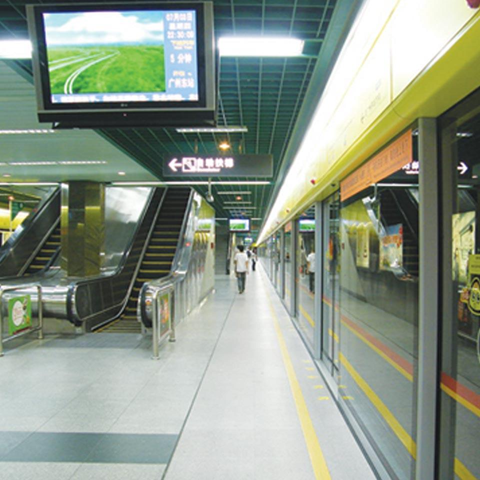 Guangzhou Subway project