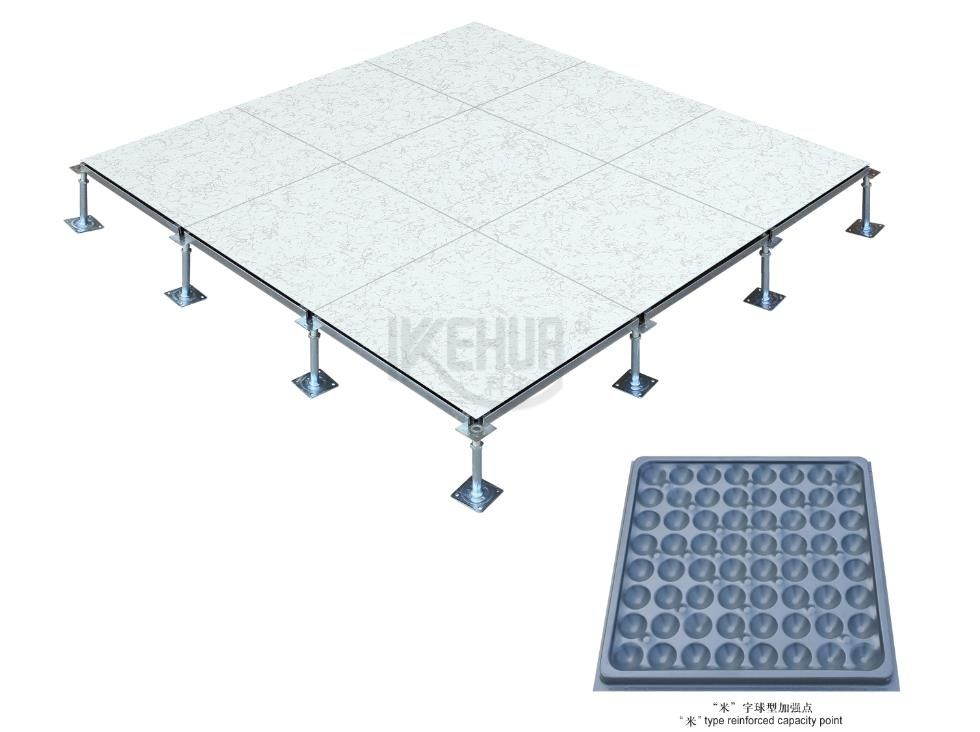 Anti-static steel raised access floor without edge (HDG)