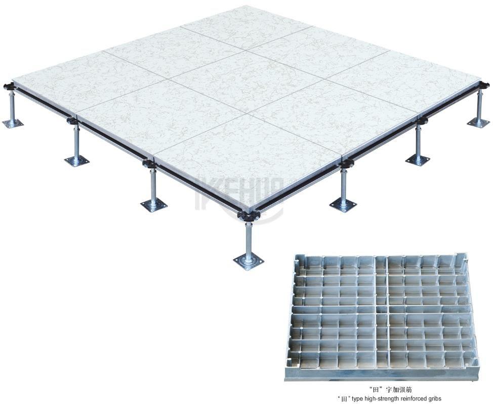 Anti-static Aluminum raised access floor (HDL)