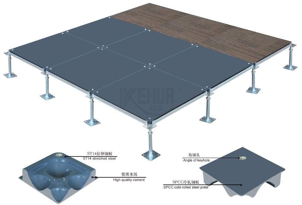 OA-600 bare finish steel net work raised access floor